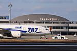 20121209_7876